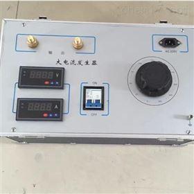 大电流测试装置/全自动