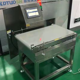DT300公斤皮带检重报警称重机