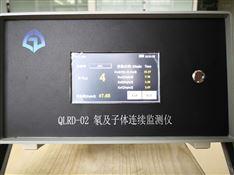 RDCM-02型氡及子体连续监测仪