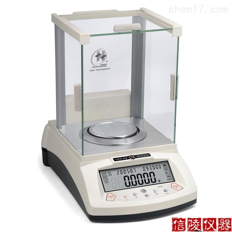 HZK-FA300电子分析天平