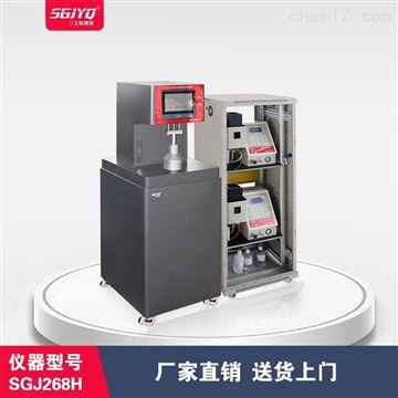 SGJ268H过滤效率测试仪(PFE双火焰光度计)