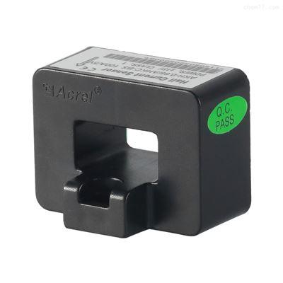 AHKC-HBAA霍爾開口式電流傳感器輸入20000A輸出4-20ma
