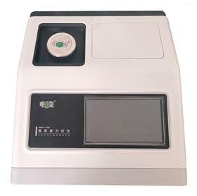 MDY-100全自动真密度分析仪