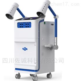 HW-9002型熏蒸治疗仪