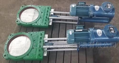 电液动刀型浆料阀