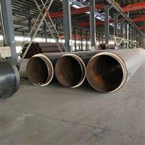 高密度聚乙烯發泡外護套保溫管