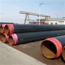 管中管輸送保溫管生產加工