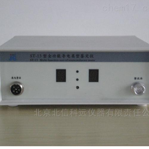 """半导体导电型号鉴别仪 测硅丹金导电型号检测仪 硅单晶""""P""""和 """"N"""" 测量仪"""