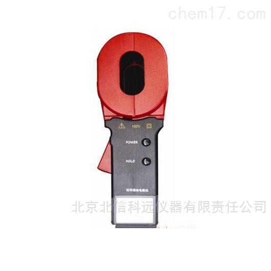 防爆型数字式钳形电阻测试仪 防爆型钳型接地电阻仪 钳形接地电阻仪