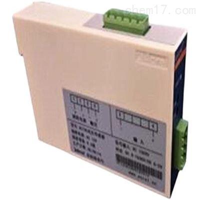 ACTDS-DV霍爾直流電壓傳感器4-20mA/0-5V輸出
