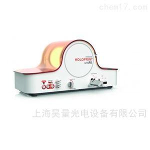 HoloPrint uniA6 DT滚筒式纳米压印机