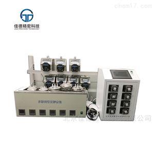 JD-GT-01肠道模拟厌氧发酵设备