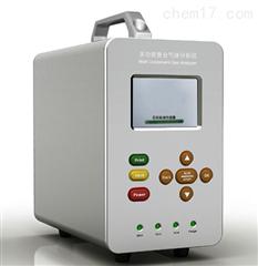 GT-2000-Q10便携手提式多气体分析仪