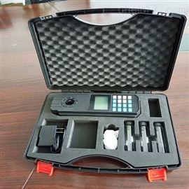 ZRX-30427水中硫化氢测定仪