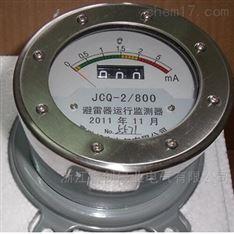 JCQ-A,JCQ-B,JCQ-C放电计数器