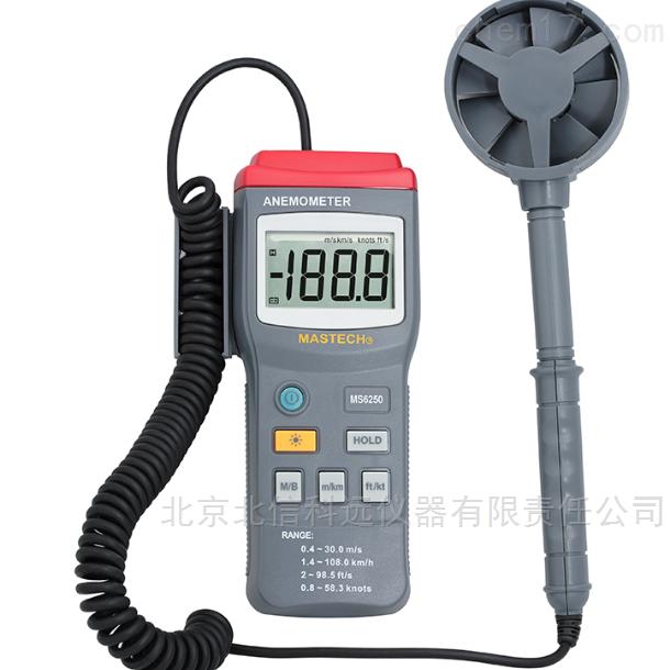叶轮式风速仪 风速风量测量仪 风温检测仪
