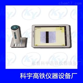 GTJ-F230F260科宇供应  无线裂缝测宽仪