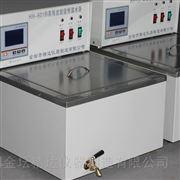 实验室超级恒温水浴槽(箱)使用方法