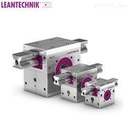 德国LEANTECHNIK齿轮LEANTECHNIK联轴器
