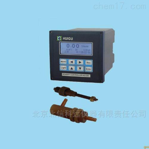 音频电磁式酸碱盐浓度计  沉入式酸碱盐浓度检测仪  电磁感应酸碱盐浓度测量仪