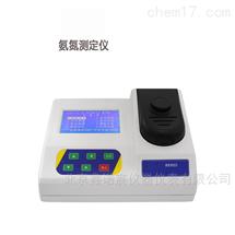 XNC-N5氨氮测定仪