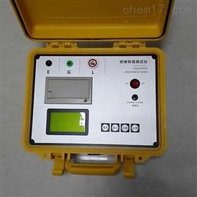 供应5KV/绝缘电阻测试仪