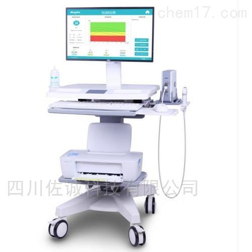 OSTEOKJ7000+型超声骨密度分析仪