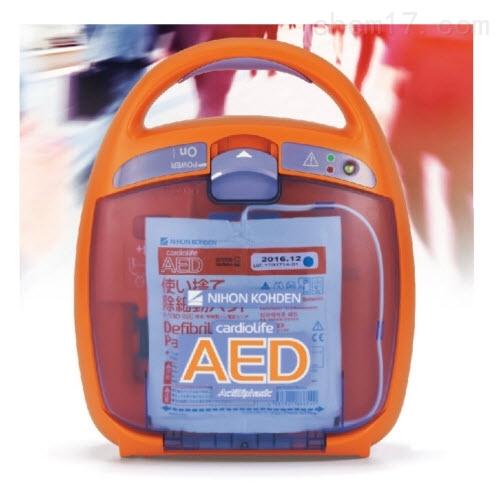 日本光电AED-2150自动体外除颤器