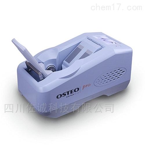 OsteoPro Smart超声骨密度分析仪