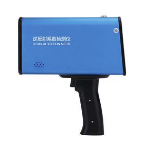 RB-201E多角度标志逆反射测量仪