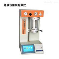 TWY-31電廠實驗室臺式油液顆粒污染度檢測儀