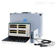 KJ-2V4M型笔记本超声经颅多普勒血流分析仪