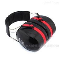 H10Apeltor  耳罩