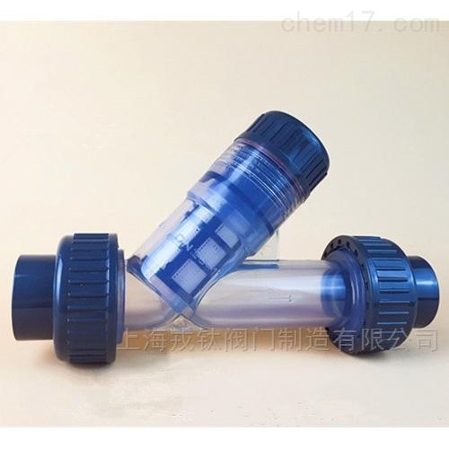 耐酸碱塑料过滤器