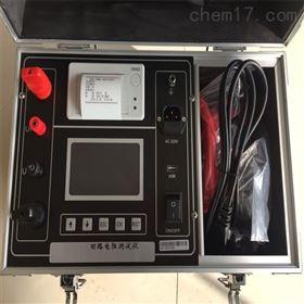 回路电阻测试仪数字化/低价