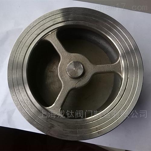 H72TC陶瓷对夹逆止阀