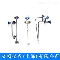 HY5500-P2BS3C2带温度补偿型在线差压密度计