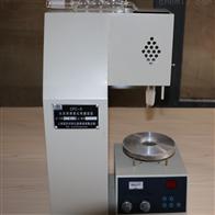 CFC-5水泥快速游离氧化钙测定仪全国销售