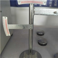 LD-50型雷氏夹测定仪标准要求