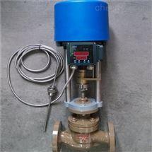 不锈钢蒸汽电子式调节阀