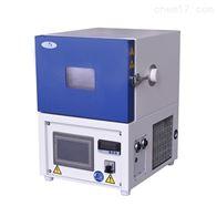 小型超低温试验箱