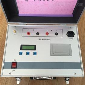 供应100A直流电阻测试仪设备