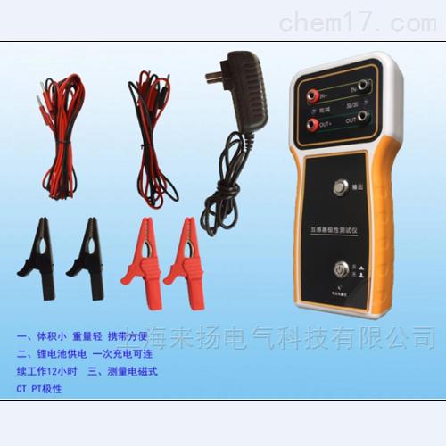 互感器极性测试仪