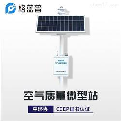 GLP-AQ1微型空气监测系统
