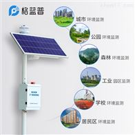 GLP-AQ1环境空气质量监测站