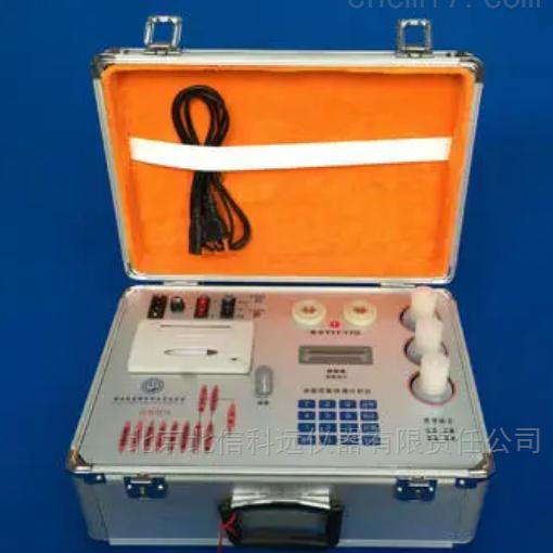 润滑油质分析仪  润滑油透点分析检测仪 油品污染程度快速测量仪560