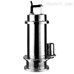 不锈钢防爆潜水泵