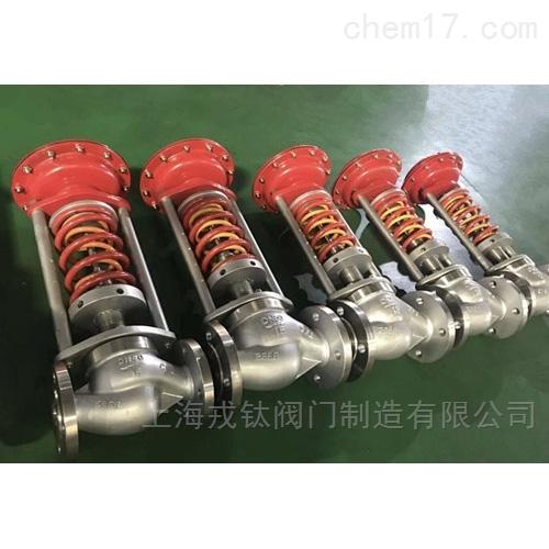 不锈钢自力式压力调节阀