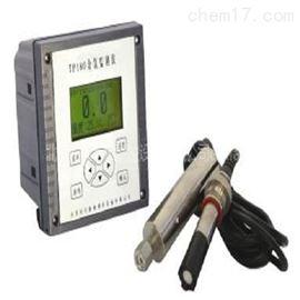 ZRX-14554余氯分析仪//