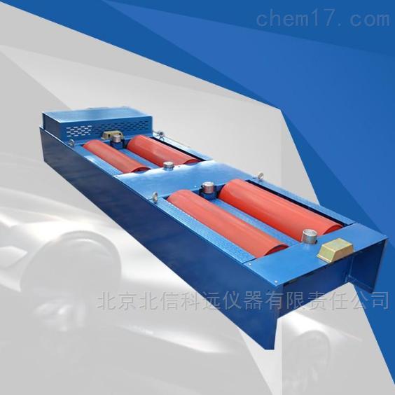 汽车底盘测功机 汽车底盘功能测定仪  汽车底盘承载能力检测仪